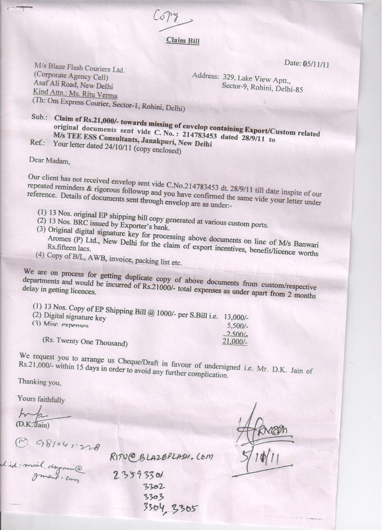 Complaint letter format airtel 28 images 100 mtnl cancellation complaint letter format airtel claim for non receipt of documents sent through courier consumers forum spiritdancerdesigns Gallery